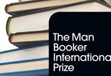 Man Booker Ödülü Uzun Listesi Açıklandı